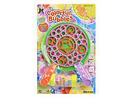 Набор для мыльных пузырей «Цветные пузырьки», 918А, фото