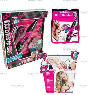 Парикмахерский набор Monster High, 1080-06113, купить
