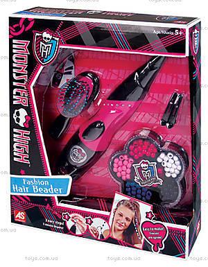 Парикмахерский набор Monster High, 1080-06113