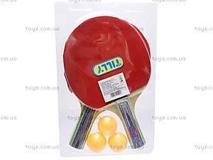 Набор для настольного тенниса детский, BT-PPS-0007, купить