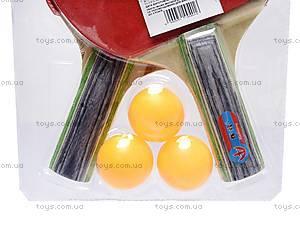 Набор для настольного тенниса детский, BT-PPS-0007, фото