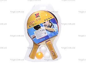 Набор для настольного тенниса, детский, 1080