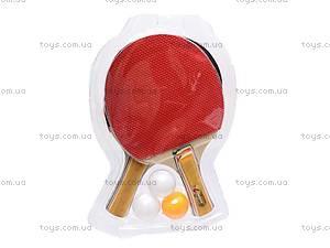 Набор для настольного тенниса, детский, 1080, купить