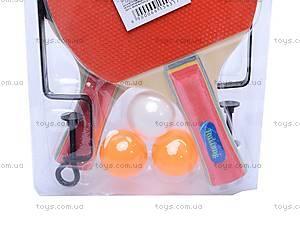 Набор для настольного тенниса с мячиками, W02-4609, фото