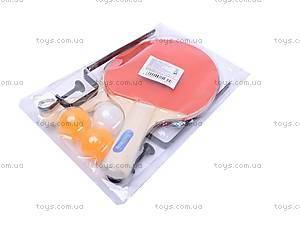 Набор для настольного тенниса с мячиками, W02-4609, отзывы