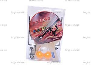 Набор для настольного тенниса с мячиками, W02-4609