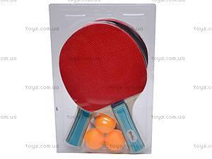 Набор для настольного тенниса, с мячиками, MS0312, купить