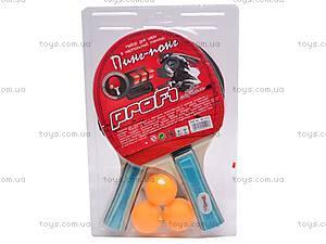 Набор для настольного тенниса, с мячиками, MS0312