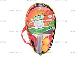 Набор для настольного тенниса в чехле, BT-PPS-0023