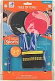 Набор для настольного тенниса, мини, АХ1041, toys.com.ua