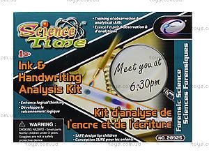 Игра «Опознай почерк», 28925-EC, цена