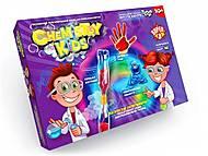 Набор для опытов «Chemistry Kids» (рус.), CHK-02-02, цена