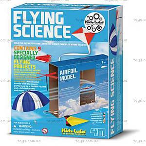 Набор для опытов с летающими объектами, 00-03292, купить