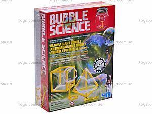 Набор для опытов с мыльными пузырями, 03351, фото
