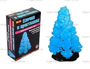 Набор для опытов «Сад пушистых кристаллов. Елка в кристаллах», синий, 0257
