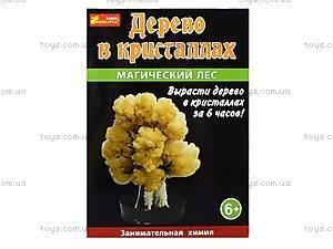 Набор для опытов «Сад пушистых кристаллов. Магический лес», оранжевый, 0260, игрушки