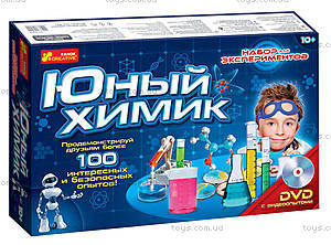Набор для опытов «Юный химик», 12114001Р
