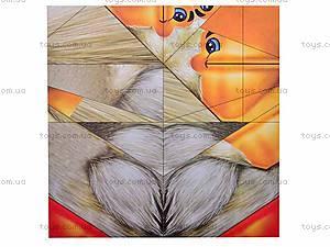 Набор для оригами, , фото