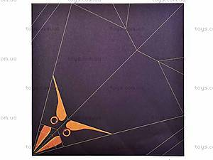 Набор для оригами, , отзывы
