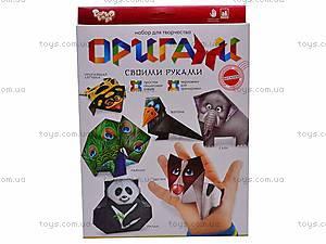 Набор для оригами, , цена