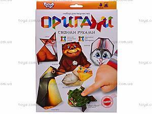 Набор для оригами, , toys.com.ua