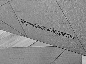 Набор для оригами, , toys