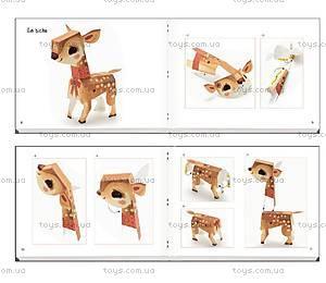 Набор для оригами «Лесные животные», DJ09674, отзывы
