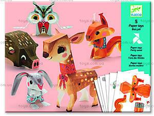 Набор для оригами «Лесные животные», DJ09674