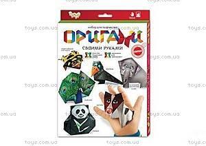 Набор для оригами «Животные», ОР-03