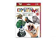 Набор для оригами «Животные», ОР-03, отзывы