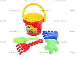 Набор для песочницы с ситом, , детские игрушки