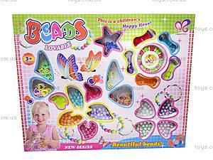 Набор для плетения бисером, 22006, детские игрушки