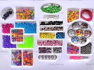 Набор для плетения украшений, 11071, купить