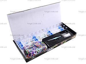 Набор для плетения браслетов, BT-RT-0001, отзывы