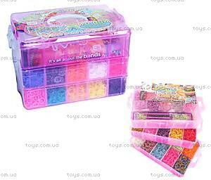 Набор для плетения резинками в чемодане, 7500 резинок, SV11841, купить