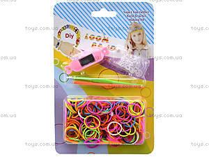 Набор для плетения резинками «Часы Rainbow watch», AC-940, отзывы