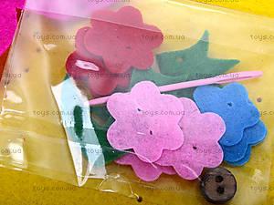 Набор для пошива игрушки «Домик на чайник», 10221, купить