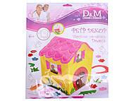Набор для пошива игрушки «Домик на чайник», 10221, цена
