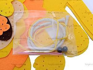 Набор для пошива игрушки «Лев», 10691, фото