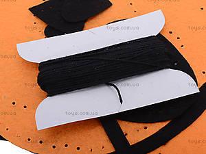 Набор для пошива игрушки «Тигр», 30360, фото