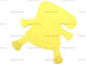 Набор для пошива игрушки «Зебра», 10693, отзывы