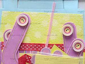 Набор для пошива сумочки, H-101, фото
