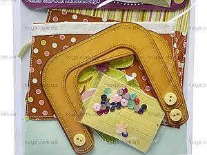Набор для пошива сумочки, H-101, отзывы