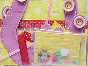 Набор для пошива сумочки, H-101, игрушки