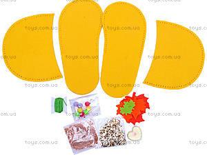 Набор для пошива тапочек «Кленовые листья», 3163, купить