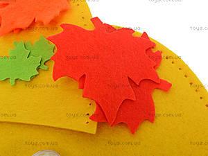 Набор для пошива тапочек «Кленовые листья», 3163, отзывы