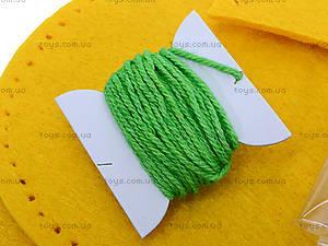Набор для пошива тапочек «Кленовые листья», 3163, игрушки