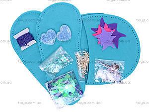 Набор для пошива тапочек «Морская звезда», 3190, купить