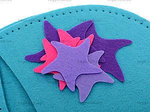 Набор для пошива тапочек «Морская звезда», 3190, фото