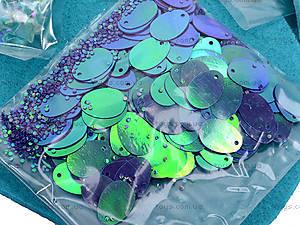 Набор для пошива тапочек «Морская звезда», 3190, игрушки